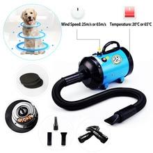 Фен для домашних животных, воздуходувка, розовый, черный, синий, 2800 Вт, регулируемый фен для ухода за собакой, фен для домашних животных, сильная мощность, низкий уровень шума, воздуходувка, 220 В, штепсельная вилка европейского стандарта