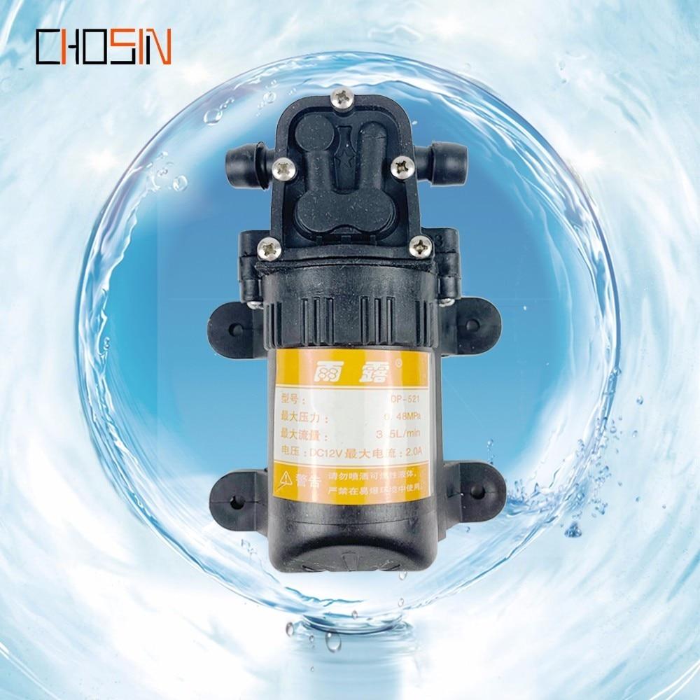 Durable DC 12V 70PSI 3.5L/min Black Micro High Pressure Diaphragm Water Sprayer Car Wash 12 V Agricultural Electric Water Pump