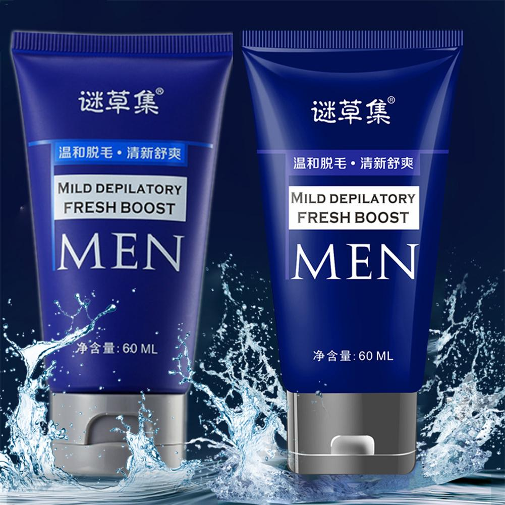 60ml Men's Hair Removal Cream De-hairing Hairy Legs Lower Arm Hair Removal Hair Removal Cream Mild Removal No Irritation