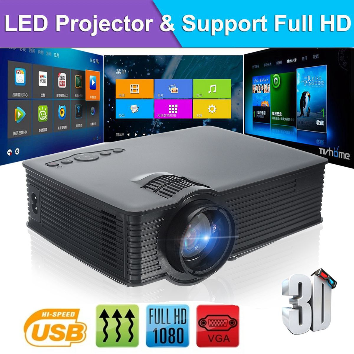 Portable 3000 Lumens HD 1080P 3D Multimedia Projector Home Theatre System LED Home Theater HDMI USB