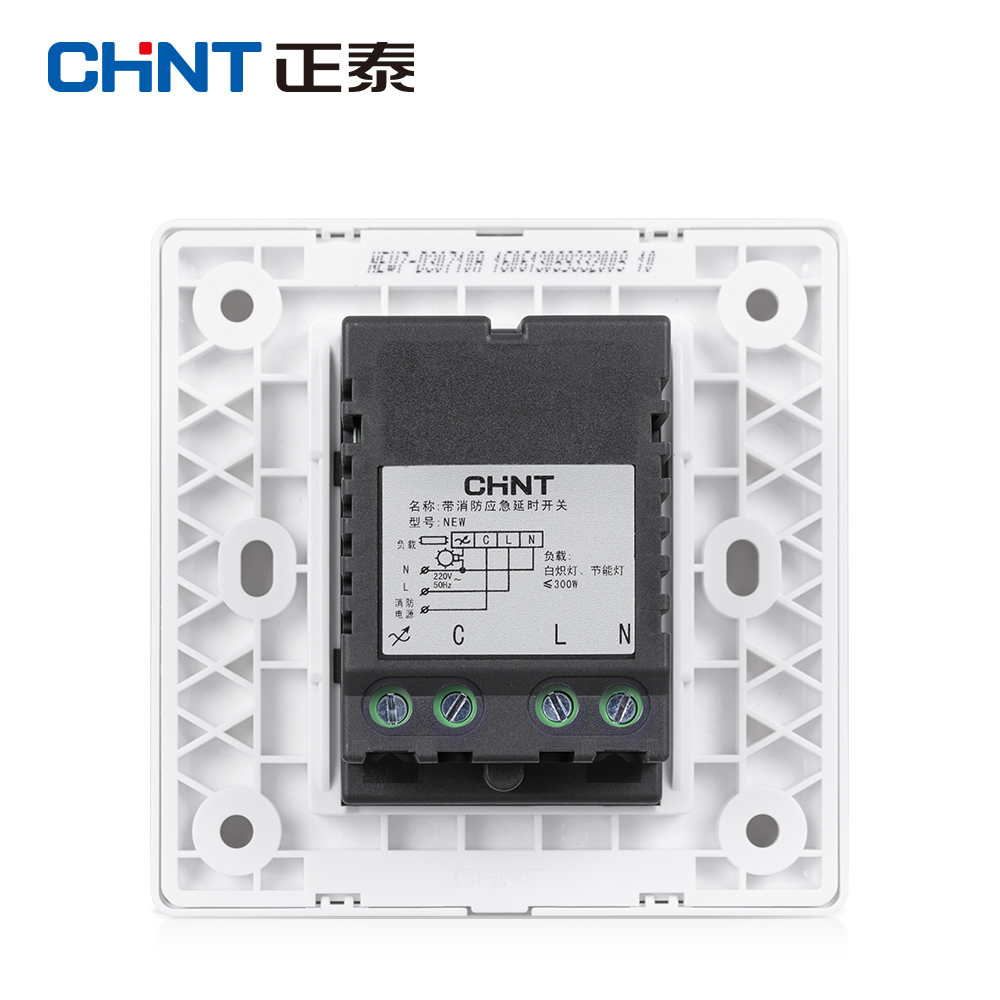 CHINT Switches Socket NEW7D Acousto optic Control Time Delay Switch 300W Free shipping in Switches from Lights Lighting
