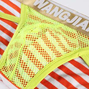 Image 5 - Calzoncillos con bolsa de bulto para hombre, ropa interior suave a rayas, Sexy, malla, transpirable, lote de 9 unidades