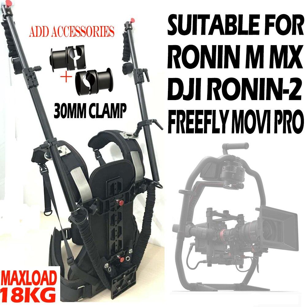 เช่น READYRIG EASYRIG 18 กก.น้ำหนักหมีวิดีโอกล้องสนับสนุนเสื้อกั๊ก Rig สำหรับ ARRI RED DSMC2 DJI Ronin 2 Gimbal stabilizer Steadicam-ใน อุปกรณ์เสริมสำหรับสตูดิโอถ่ายภาพ จาก อุปกรณ์อิเล็กทรอนิกส์ บน AliExpress - 11.11_สิบเอ็ด สิบเอ็ดวันคนโสด 1