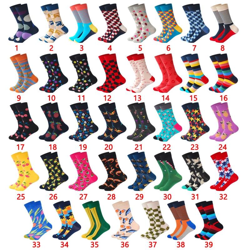 LIONZONE Hot Sales Street Wear Men Socks Joker Funny Colorful Design Combed Cotton Happy Socks Men Fashions Wedding Gift