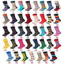 LIONZONE Hot Sales Street Wear Men Socks Joker Funny Colorful Design Combed Cott