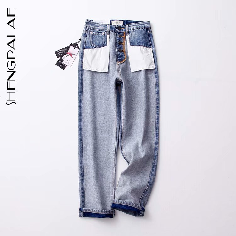 SHENGPALAE 2020 Korean Fashion Loose Stitching Pockets New Summer Patchwork Color Jeans High Waist Women Denim Pants FM67205S