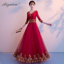 Wine Red Traditional Chinese Long Evening Dress Fashion Cheongsam Sexy Wedding Lace Qipao Robe Oriental Style Dresses Casual new cheongsam dress long red lace evening dresses vintage elegant lace lady chinese traditional cheongsam china style wedding