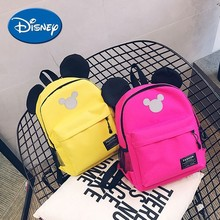 Get more info on the Disney Diaper Bag Backpack Cartoon Mickey Baby Bag Large capacity Maternity Bag Fashion Multi-color Mummy Backpack