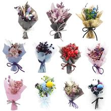 Romantic Hand-made Small Bouquets Portable Variety Of Optional Dry Flower Decorations Wedding Party Birthday Ornaments