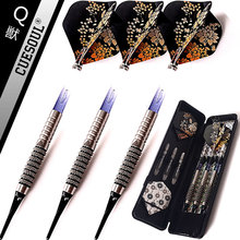 New CUESOUL 90% Tungsten 3PCS/set 18g 14.5cm Darts Professional Game Soft Tip Darts Electronic Darts With Nylon Shafts