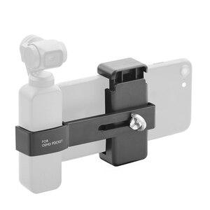 Image 5 - Uchwyt na telefon komórkowy zacisk klip zabezpieczenia uchwyt dla DJI OSMO kieszeń kardana ręczna stabilizator Adapter wsparcie dla smartfonów akcesoria