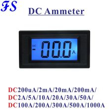 YB5135D DC Current Meter LCD Digitale Amperometro DC 200uA 200mA 20A 50A 100A 200A 300A 500A 1000A DC Ampere Meter amp Panel Tester