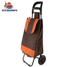 Тележка багажная ТБР-20 коричневая с оранжевым грузопод 50 кг каркас