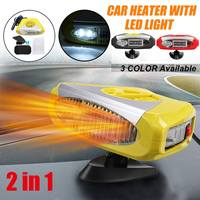 12v Car Heater Heating Fan Dryer Windshield Driving Demister Defroster For Vehicle Portable Temperature Control Device w/holder