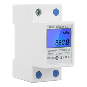 Din-rail Energy Meter 5-80A DDM15SD LCD Backlight Digital Display Single Phase Electronic Energy KWh Meter(China)