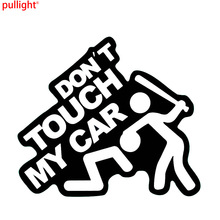 DONT TOUCH MY CAR Sticker Auto Aufkleber vinyl styling dont touch my car funny