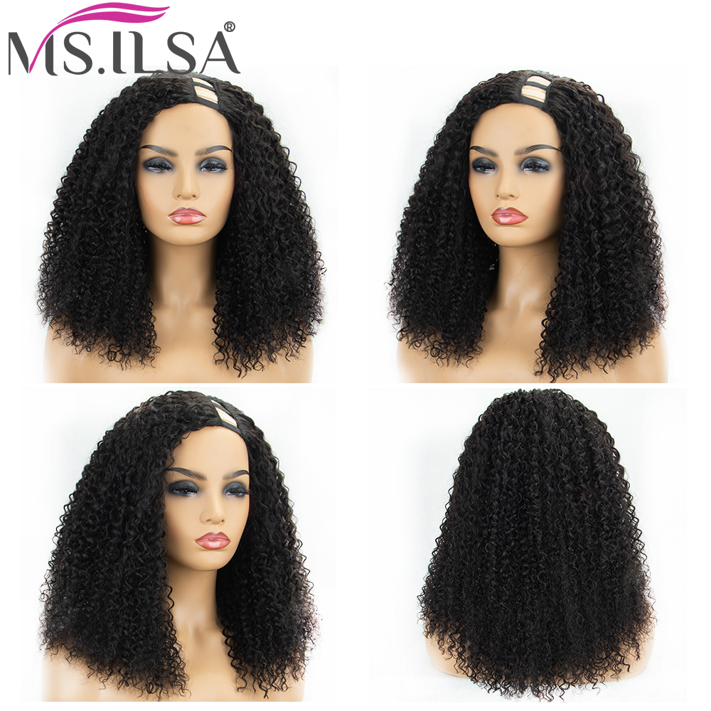 Curly U Part wig Human Hair Wigs For Black Women Left Part 150 Density Brazilian Remy