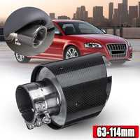 Carbon Fiber Exhaust Tips 63mm Inlet/114mm Outlet Universal Car Exhaust Pipe Carbon Siber And Stainless Steel