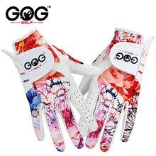 Перчатки для гольфа, спортивные перчатки, левая+ правая рука, 1 пара, натуральная кожа и цветная ткань, для женщин, девушек, девочек, NON-SLIP, GOG, новинка