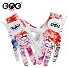GOLF GLOVES SPORT GLOVES LEFT + RIGHT HAND 1 PAIR GENUINE LEATHER & COLORFUL FABRIC FOR WOMEN LADY GRIL NON-SLIP GOG BRAND NEW(China)