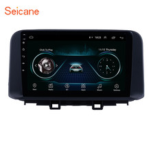 Seicane Android 10.0 HD Touchscreen Car Multimedia Lettore GPS Per Il 2018 2019 Hyundai ENCINO Kona con supporto Bluetooth Carplay