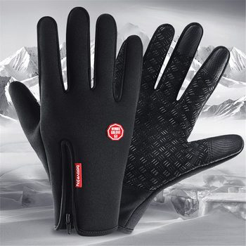 Black Touchs Screen Heated Ski Gloves Windproof Rainproof Tactical Motorcycle Skiing Cycling Snowboard Ski Cross-country Gloves