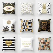 Black Golden Geometric Cushion Cover Peach Skin Pineapple Sofa Modern Decorative Pillowcases Office Living Room Home Decor 45x45 цены