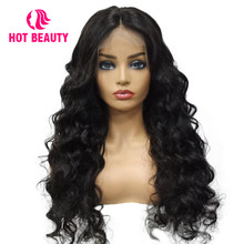 Hot Beauty Hair Lace Front Human Hair Wigs Loose Wave Wig 250 Density Brazilian Remy 13*4 Lace Frontal Hair for Black Women(China)