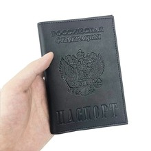 Русская американская мужская Обложка для паспорта, универсальная дорожная Обложка для паспорта, чехол для паспорта, Прямая поставка