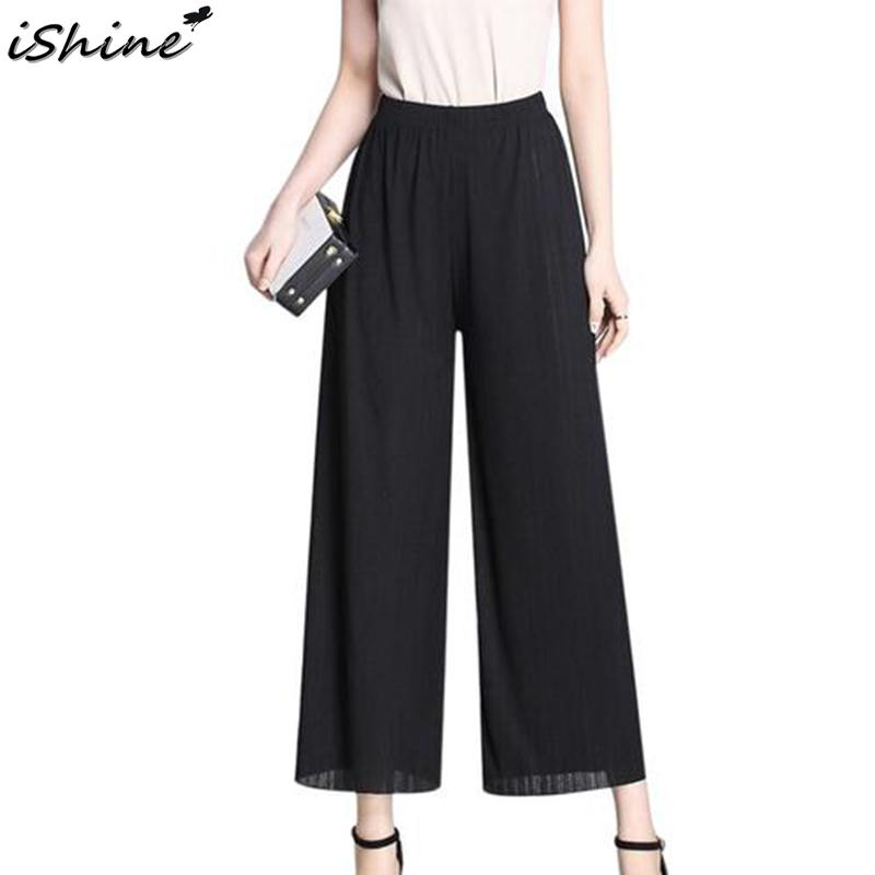 iSHINE Leisure Color Striped Fabric Print Wide-Leg   Capri   Loose   Pants   For People In 90-160 Kg Fashion Women's   Pants