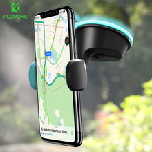 купить FLOVEME 3 in 1 Car Universal Phone Holder 360 Degree Adjustable GPS Air Outlet Bracket For iPhone XR XS Max Phone Holder Mount в интернет-магазине