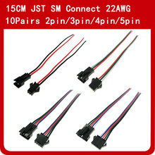 10pairs 2pin 3pin 4pin 5pin JST SM Connector Male And Female Set 2 3 4 5 Pin Plug Wire cable for Led Strip Light
