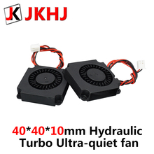 Hydraulic Turbo fan Ultra-quiet 40*40*10mm 3D Printer Parts the model Cooling Fan 12V/24V DC XH2.54 Wire anet 5015 ultra quiet turbo small fan