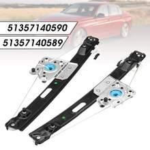 Rear Left Right Power Window Regulator For BMW 3 Series E90 E91 323i 325i 325xi 328i xDrive 330xi Sedan 51357140589