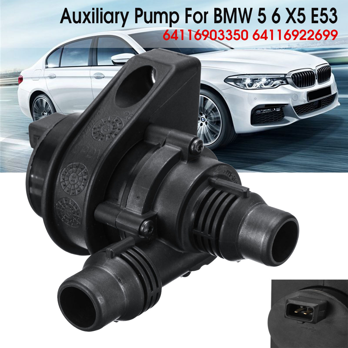 Cooling Auxiliary Water Pump 64116903350 64116922699 For BMW 5 6 Series X5 E53 E64 E60