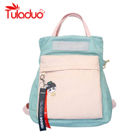 New School Bags Solid Backpack for Teenager Girls Women Backpack Preppy Style Zipper Cute Smile Shoulder Bag for Student 2018