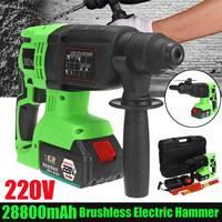 28800mAh 220V Brushless Electric Hammer Drill Brushless 228VF Cordless Lithium Ion Electric Hammer Drill With Bag Power Tools