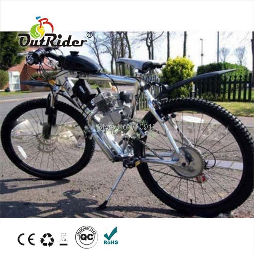 2 Strock 80CC Motorisierte Motor Kit für Motor Benzin Bike Conversion Silber ORK-POWERG1