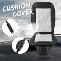 12V 2018 summer cool and massage cushion with the fan blowing cool summer ventilation cushion seat cushion car seat cooling vest
