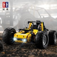 Kids Suprise Gifts Remote Control BUGGY 2.4Ghz Electric RC Vehicle Race Cars Building Block Set Bricks Compatible With Legoed