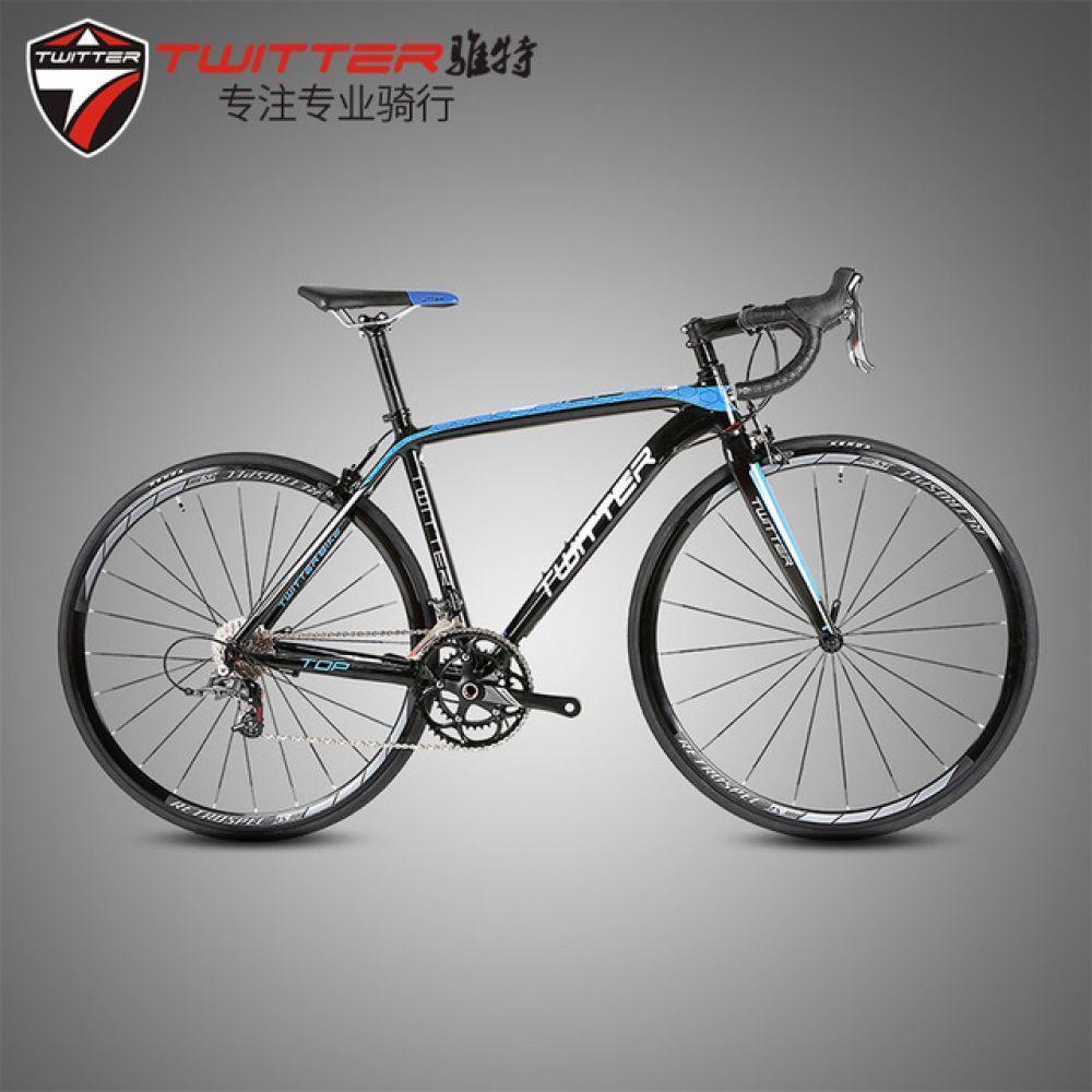 TWITTER TW736 vélo de route 700C cadre en alliage d'aluminium fourche en Fiber de carbone 2400-16 vitesse Empire-22 vitesse Aero vélo de course