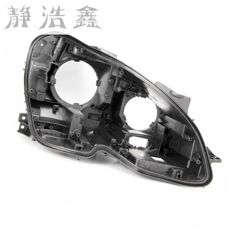 Headlight rear shell headlight base plastic black lampshade lens light rear cover Behind the lampshade for