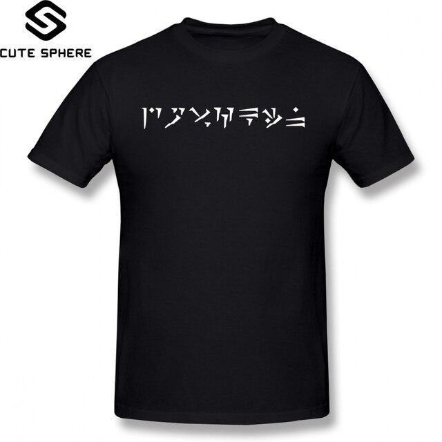a92d397e Skyrim T Shirt Dovahkiin T-Shirt Streetwear Mens Tee Shirt Awesome Short  Sleeve Plus size Graphic Cotton Tshirt