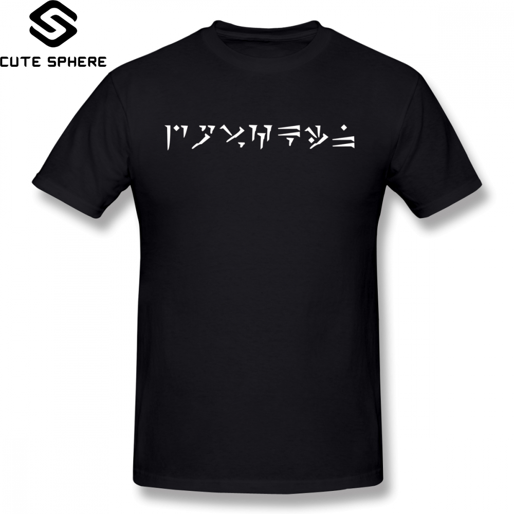 Skyrim   T     Shirt   Dovahkiin   T  -  Shirt   Streetwear Mens Tee   Shirt   Awesome Short Sleeve Plus size Graphic Cotton Tshirt