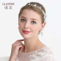 NPASON Forehead Tiara Silver Leaf Wedding Headband Hair Crown Pearls Hair Jewelry For Women Party Prom Accessories