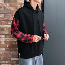 Male Pullover Loose Coat Dress Split Joint hoodie men mens hoodies cotton casual sweatshirt Free shipping