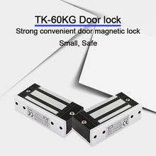 цена 60kg12V Electronic Electric Magnetic Lock EM Locks Electromagnet Mini 60kg For Electromagnetic Door Access Control Electric Lock онлайн в 2017 году