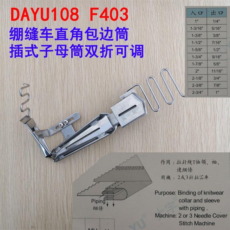 Naaimachine Accessoires, Da Yu 108 F403, Haakse Binder Met Piping, Goede Kwaliteit, 2 Of 3 Naald Cover Stitch Machine