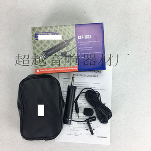 Image 4 - Free Shipping Electret Condenser Lapel Lavalier Clip on Musical Instrument Mic Microphone For Guitar Sax Trumpet Violin Piano