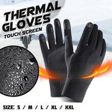Водонепроницаемые ветрозащитные мотоциклетные перчатки мужские зимние теплые Guantes полный палец Открытый мотоцикл защитные перчатки для сенсорного экрана
